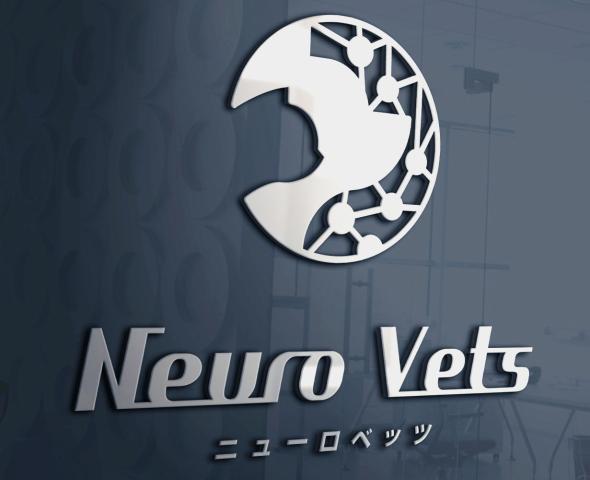 京都市の脳神経専門動物病院ニューロベッツ
